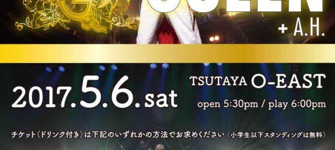 ファンクラブDM発送いたしました。5/6渋谷@O-EAST